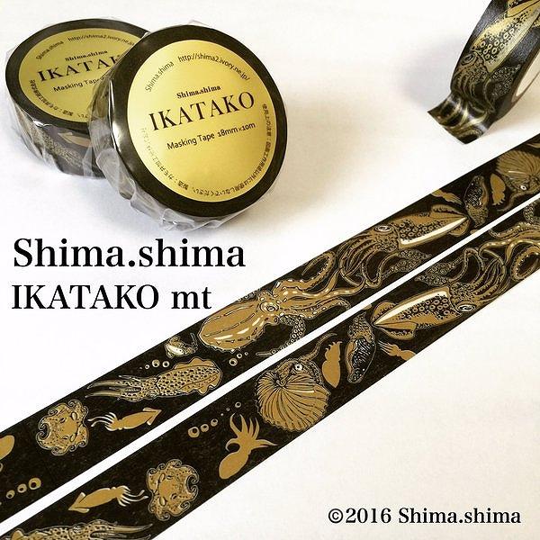 IKATAKO mt(マスキングテープ)