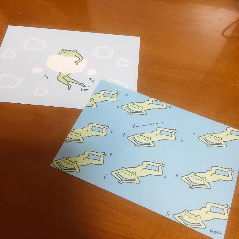 カエルのたかしくんポストカードセット:もくもくすいすい