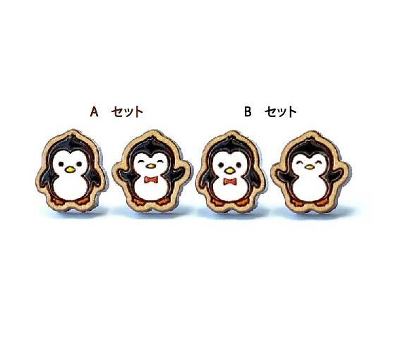ペンギン イヤリング×プランB
