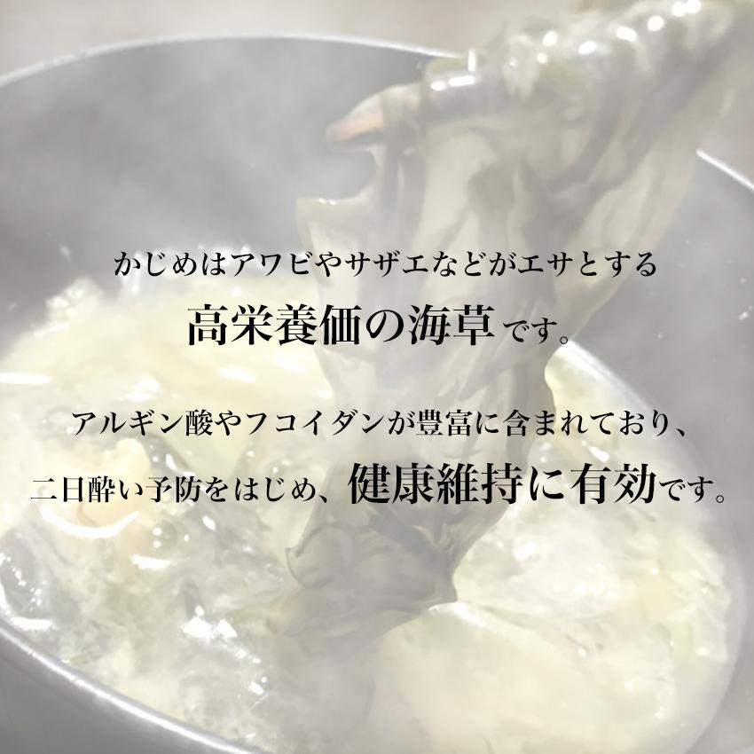【AA】半生かじめと生あおさセット  送料込