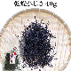 【A】本尾海産 海藻セット(乾燥わかめ70g乾燥ひじき40g乾燥あおさ20g×各2袋) 送料込(北海道・沖縄は別途送料)