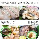 【AA】長崎県壱岐産 天然クエ  壱岐のたから クエ鍋セット 2〜3人前  天然くえ使用