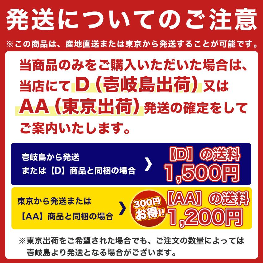 【D/AA】本尾海産  半生かじめ 約55g