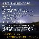【AA】壱岐のたから 壱岐産一本釣り剣先イカ 刺身用2杯セット(2〜3人前) 2021年度_獲れたて 送料込