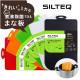 【SILTEQ】きれいのミカタ プラチナシリコーン製 丸めて煮沸除菌できるまな板 Lサイズ