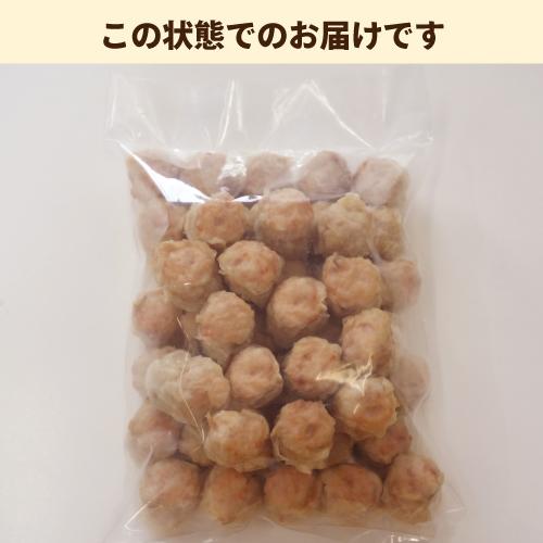 海老しゅうまいお買い得パック(50個入)