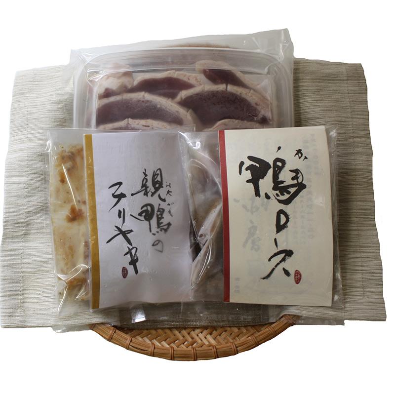 【お得】合鴨食べ比べセット
