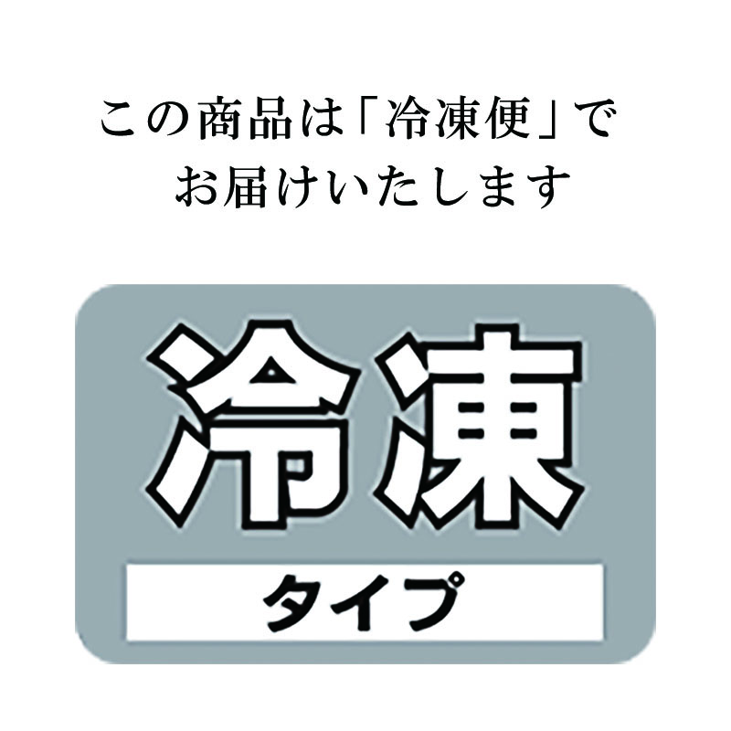 合鴨のすき焼きセット(4人前) 【冷凍 賞味期限60日】