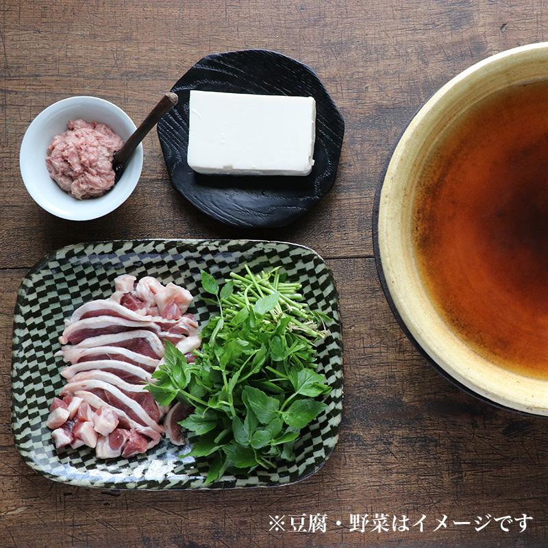合鴨鍋セット(2〜3人前)【冷凍 賞味期限60日】
