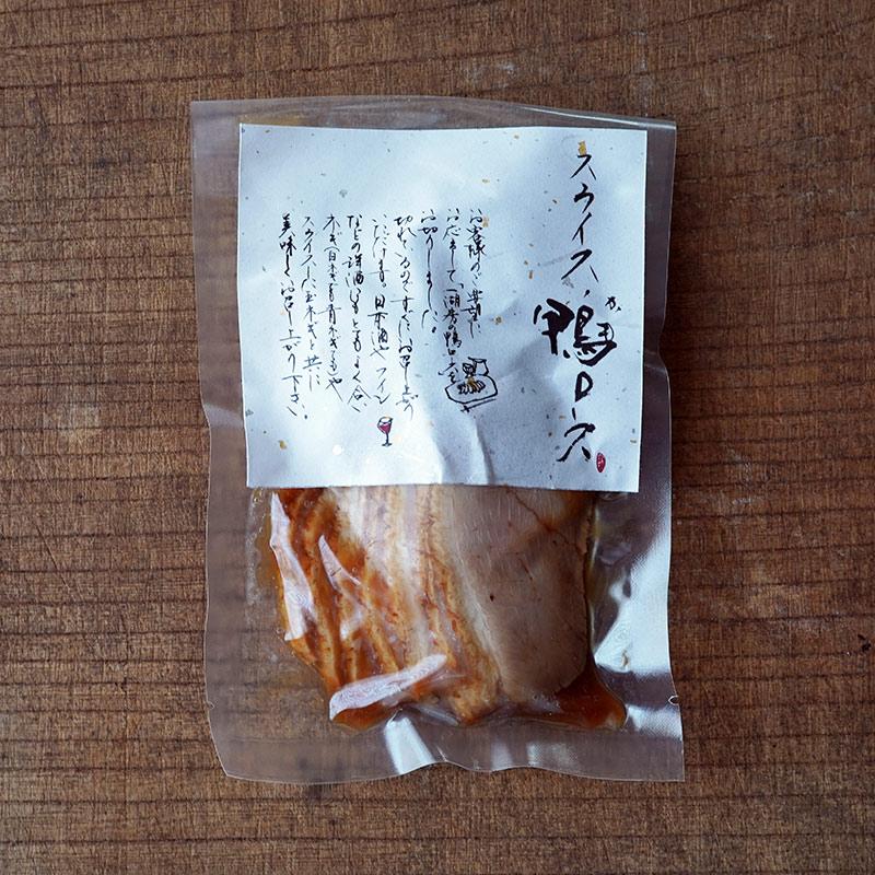 スライス合鴨ロース煮セット1【冷凍 賞味期限60日】