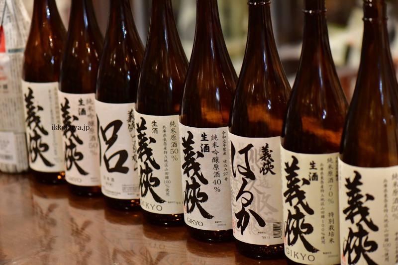 義侠 兵庫県東条産特A地区山田錦50% 純米吟醸生 四合瓶