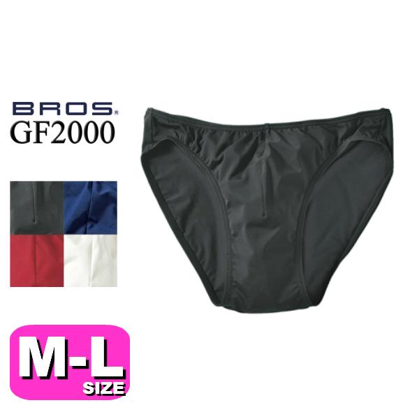 wacoal/ワコール BROS/ブロス メール便発送可 GF2000 ビキニブリーフ 前閉じタイプ (男性用/メンズ) MLサイズ