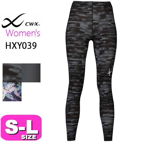 ワコール wacoal CW-X CWXメール便発送可 HXY039 エキスパートモデル2.0 ジョギング ウォーキング スポーツタイツ (女性用/レディス) SML