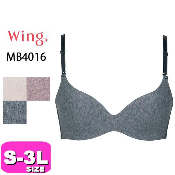 ワコール wacoal ウイング Wing MB4016 ブラジャー ノンワイヤー 動いてもズレあがりにくい シンクロブラ SML LL 3L UB-サイズ