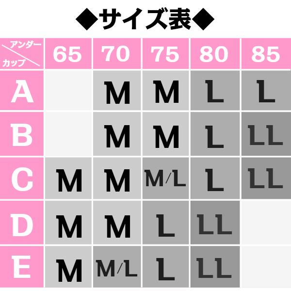 ワコール wacoal ゴコチ GOCOCi 【メール便発送可】 CGG241 GOCOCI ハーフトップ MLサイズ WB