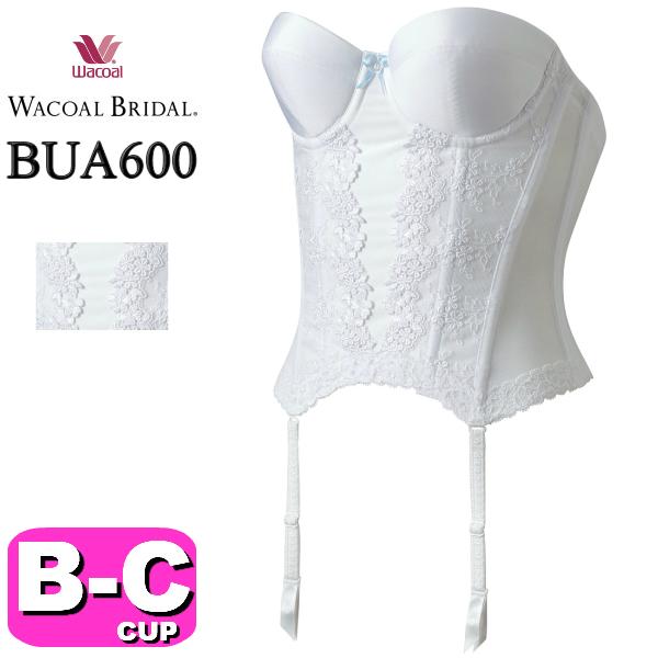 ワコール/wacoal ブライダル/bridal BUA600 ロングラインタイプ 1/2カップブラ BCカップ