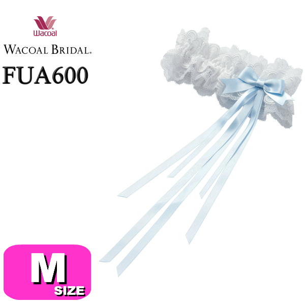 ワコール/wacoal ブライダル/bridal メール便発送可 FUA600 ガーターリング Mサイズ
