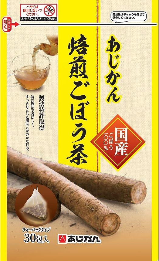 国産 焙煎ごぼう茶セット