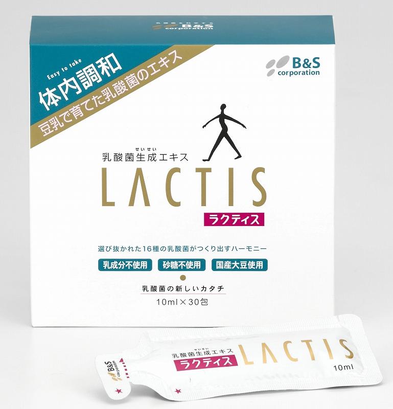 乳酸菌生成エキス ラクティス