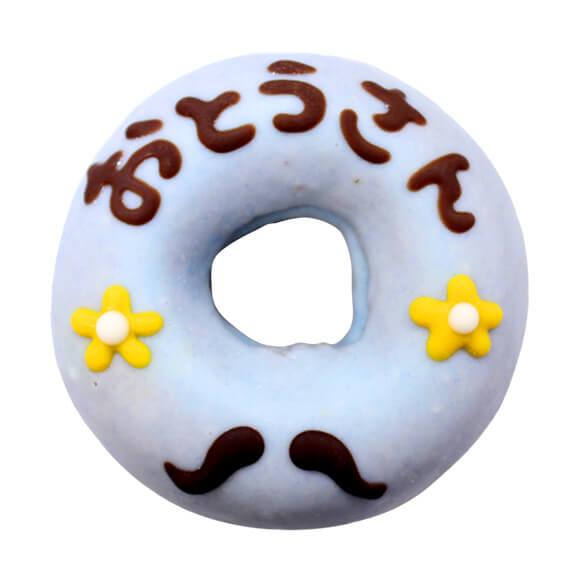 父の日ドーナツセット(ドーナツ5個/どら焼き1個入り)