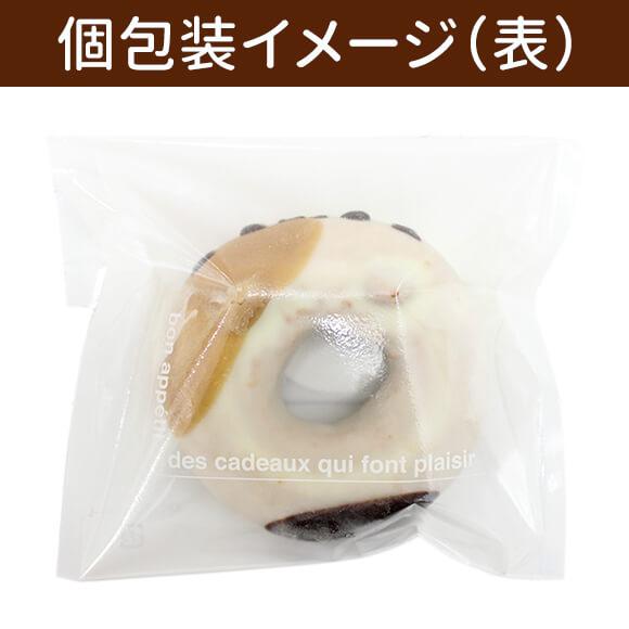 シナモロールドーナツ(4個入り)