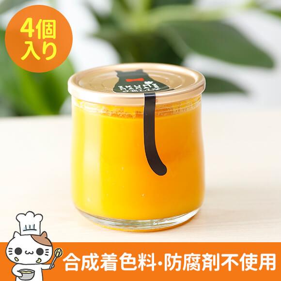 マンゴージュレ(4個入り)