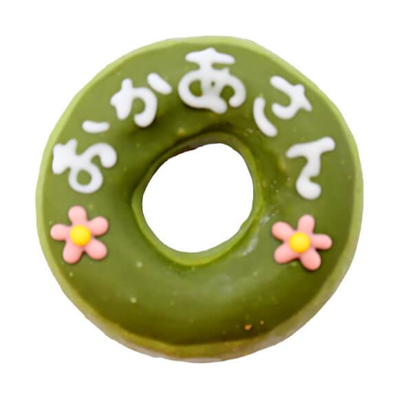 母の日ドーナツセット(ドーナツ5個/どら焼き1個入り)