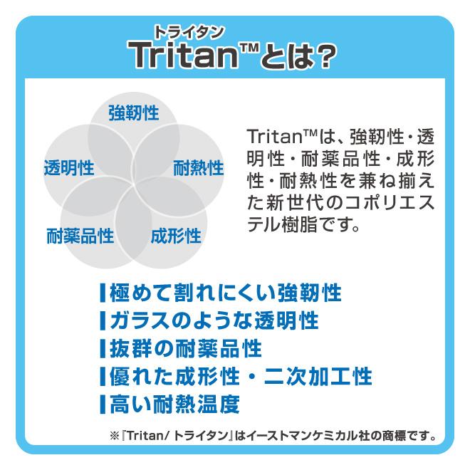Tritan(TM)プレミアムハードカバー for ニンテンドーSWITCH Lite