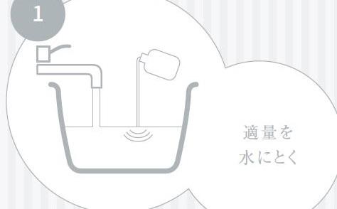 トーンアップクレイマスク1kg(専用アプリケーター付)