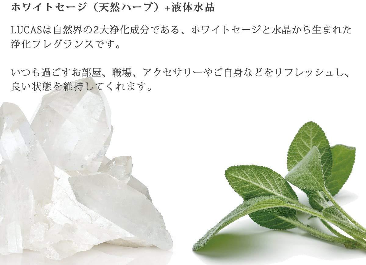 浄化スプレー ルカス 【アメジスト】