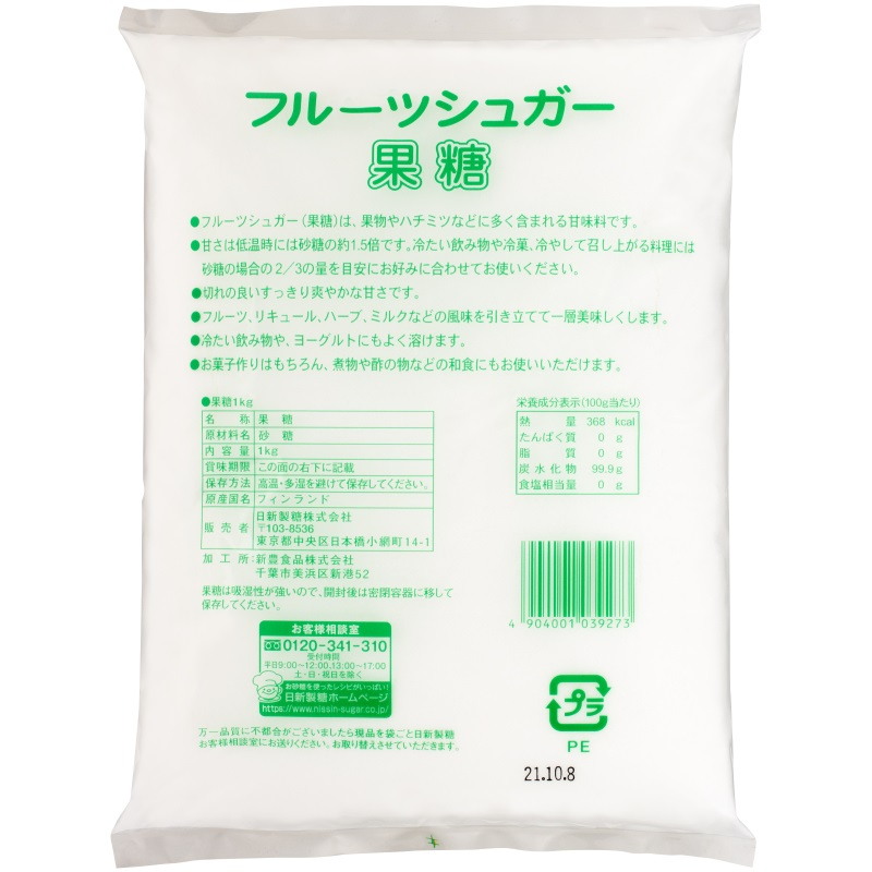 果糖 (1kg)