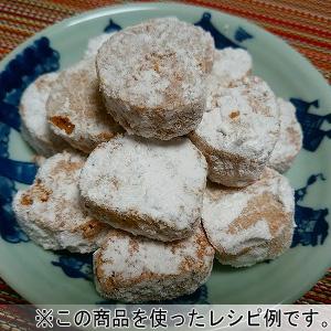 粉糖(1kg) 10袋セット