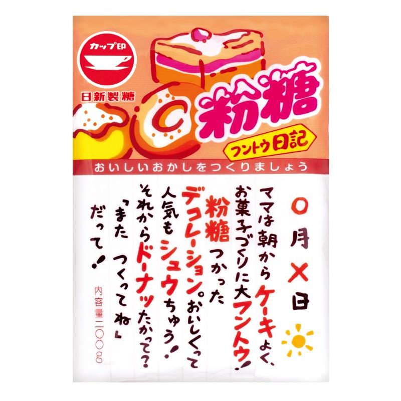 粉糖 (200g)