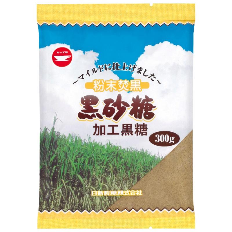 粉末焚黒黒砂糖(加工黒糖) (300g)