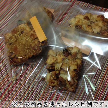 きび砂糖カップシュガー(5g×20本)