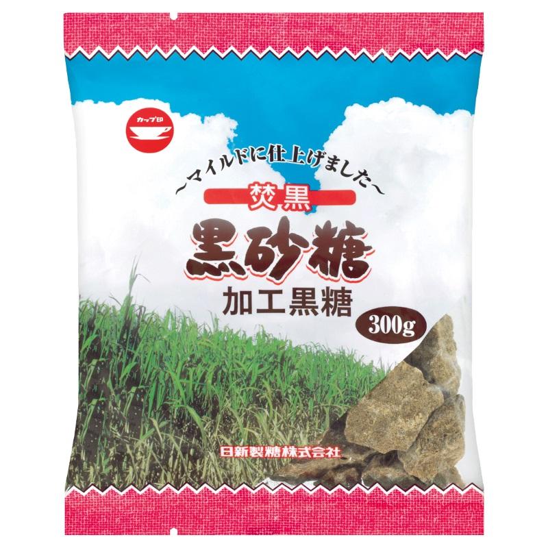 焚黒黒砂糖(加工黒糖) (300g)