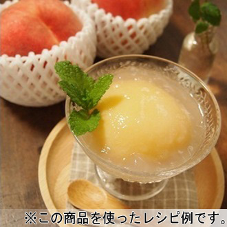 白ザラ糖 (1kg)