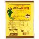 きび砂糖ミニ角 (220g) 10袋セット