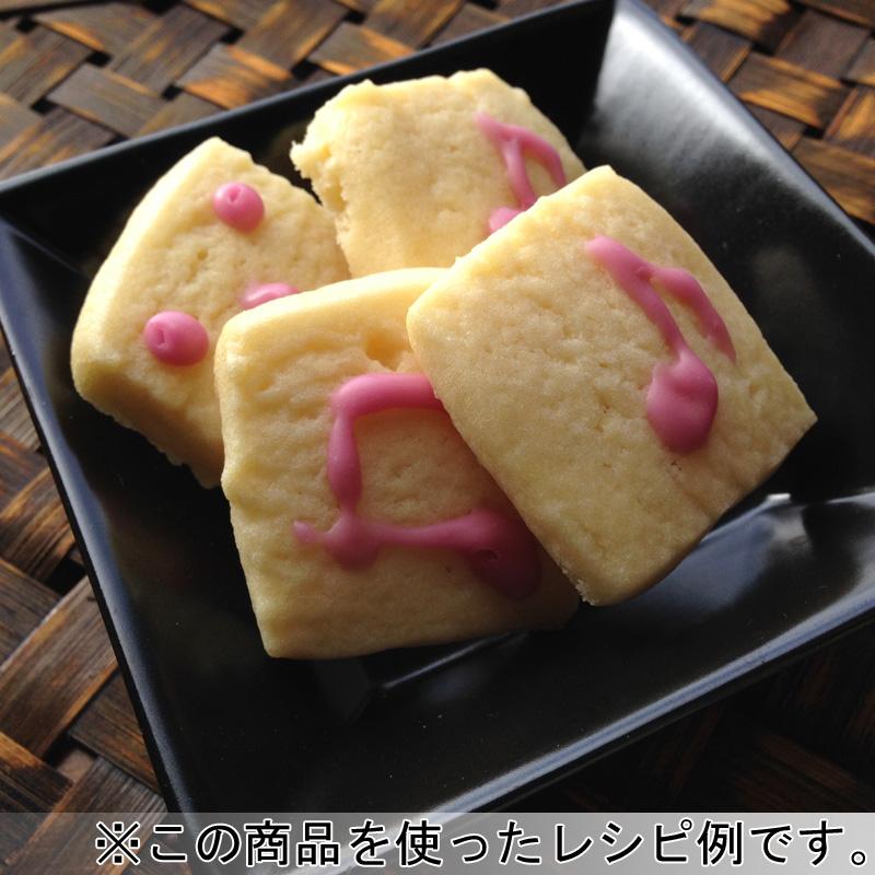 粉糖(3kg)