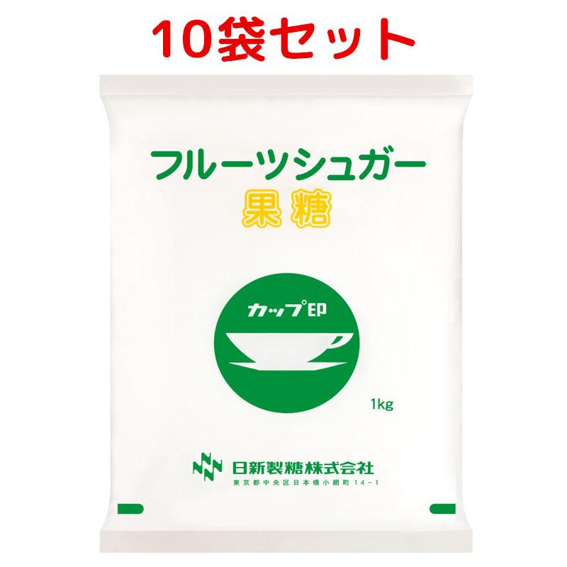 果糖(1kg) 10袋セット