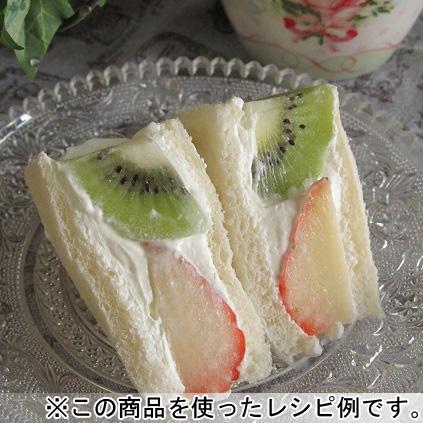 ヨーグルト用のお砂糖 (8g×10本) 10袋セット