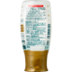 カップオリゴ  シロップタイプ(500g) 3個セット