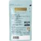 【定期購入】カップオリゴ 錠剤タイプ (270粒) 3個セット