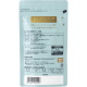 【定期購入】カップオリゴ 錠剤タイプ(270粒) 2個セット