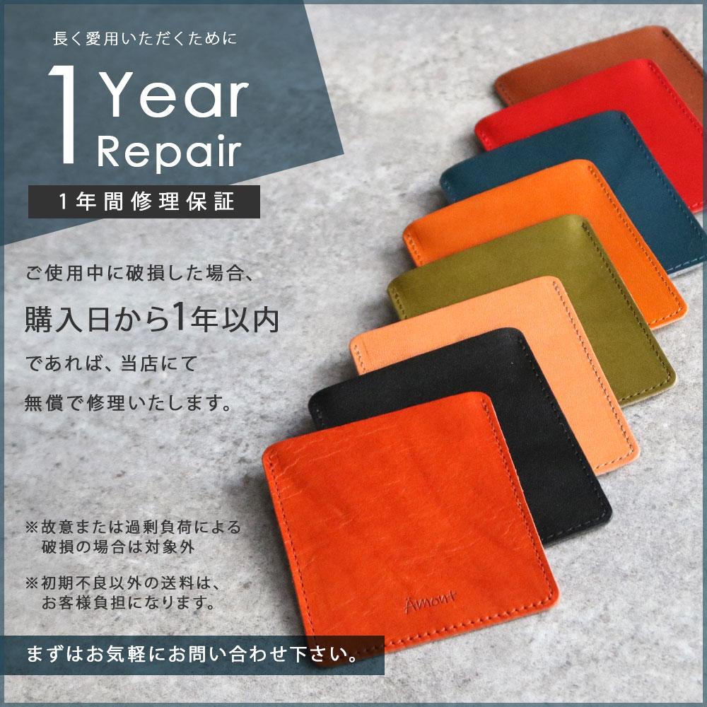 Amont J-Tone -AKIRA- 栃木レザー 本革 [日本製] コインケース 【完全オリジナル】