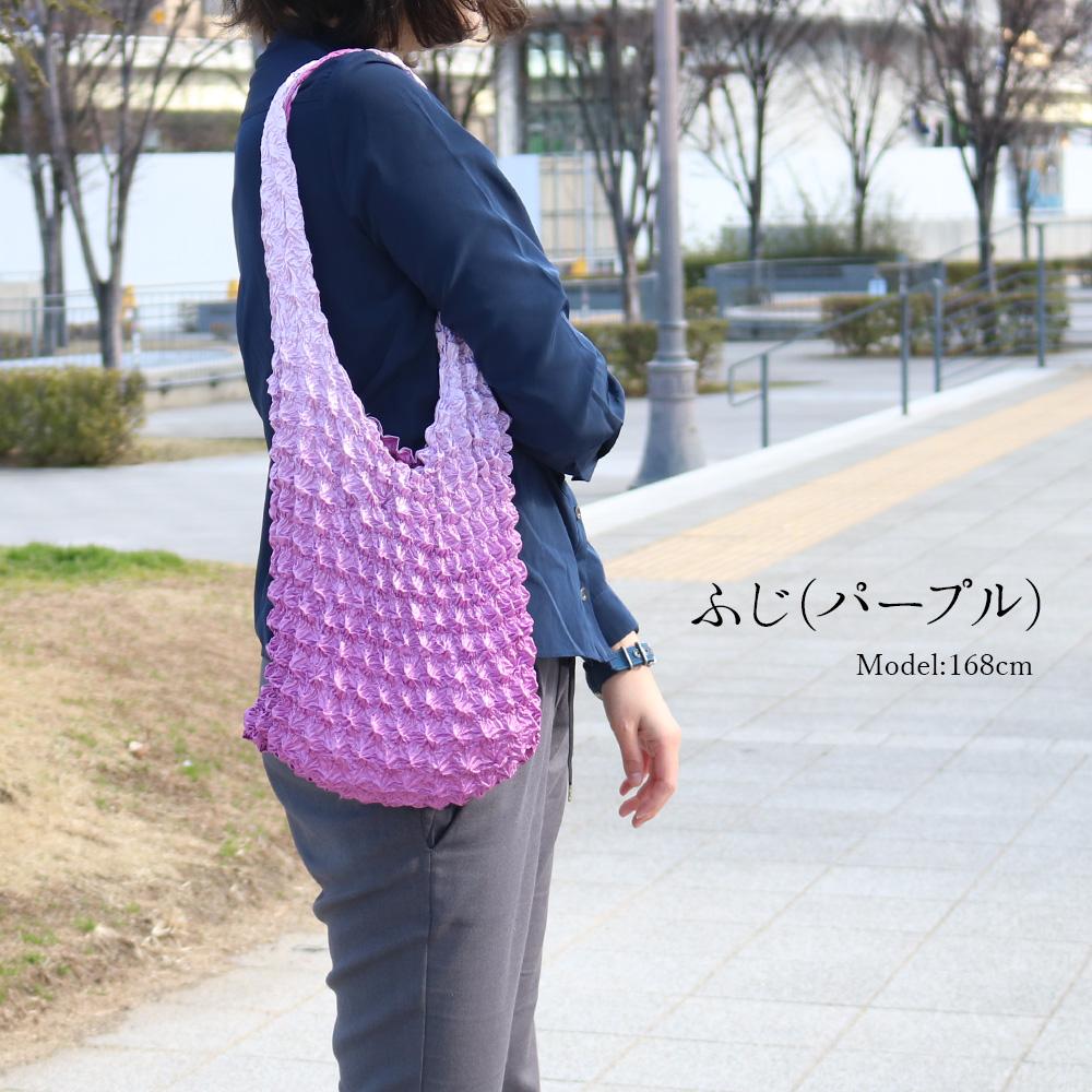 [エコバッグ][4color]洗って使える!! 京shibori bag byAmont 三浦(大) しぼりバッグ 三浦しぼり 大サイズ 和柄 リバーシブル [収納袋付き]