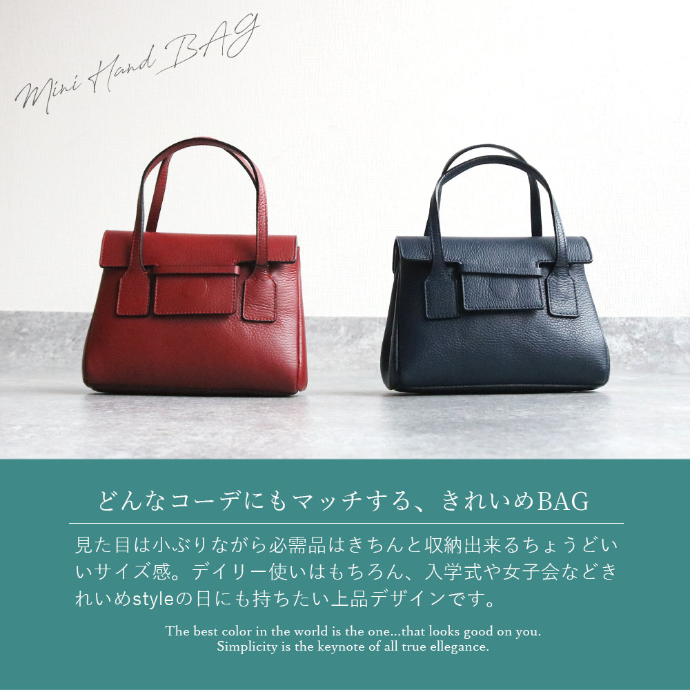 [Sale]andrea cardone 2186 [Italy] 2way ハンドバッグ ミニ Made in italy