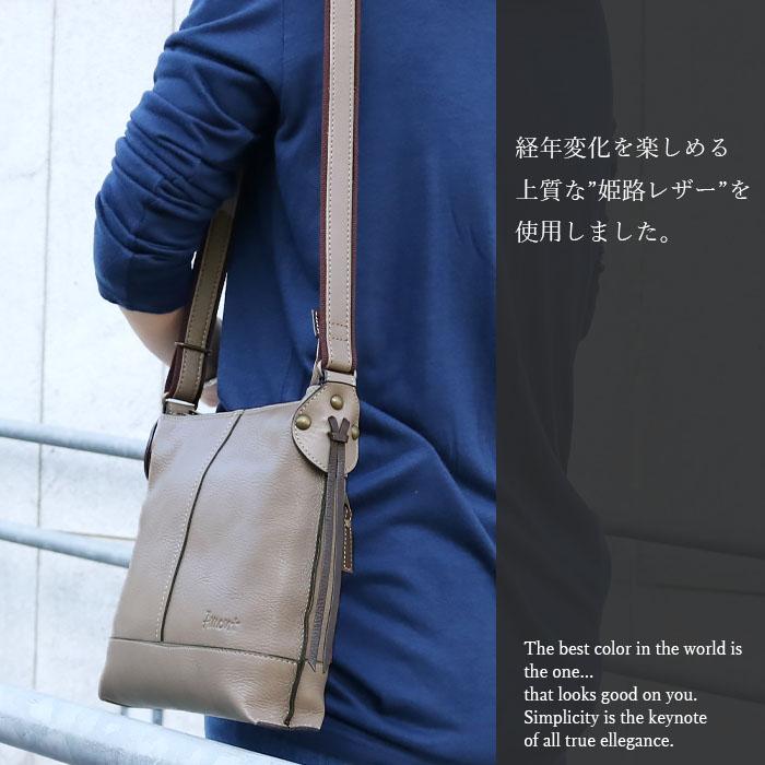 [Amont] J-Tone 革 愛-Ai- ショルダーバッグ (小) 姫路レザー [日本製]