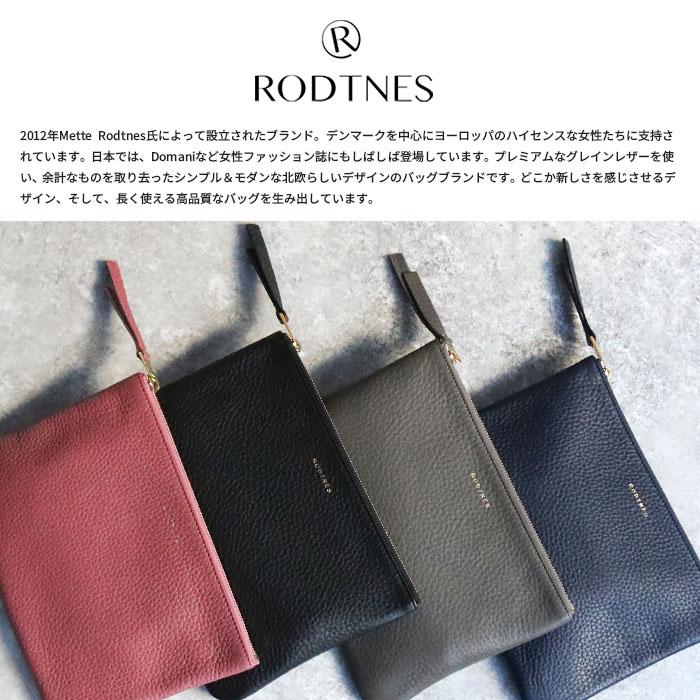 [大特価][4Color]RODTNES Large Pouch [デンマーク製] ポーチ