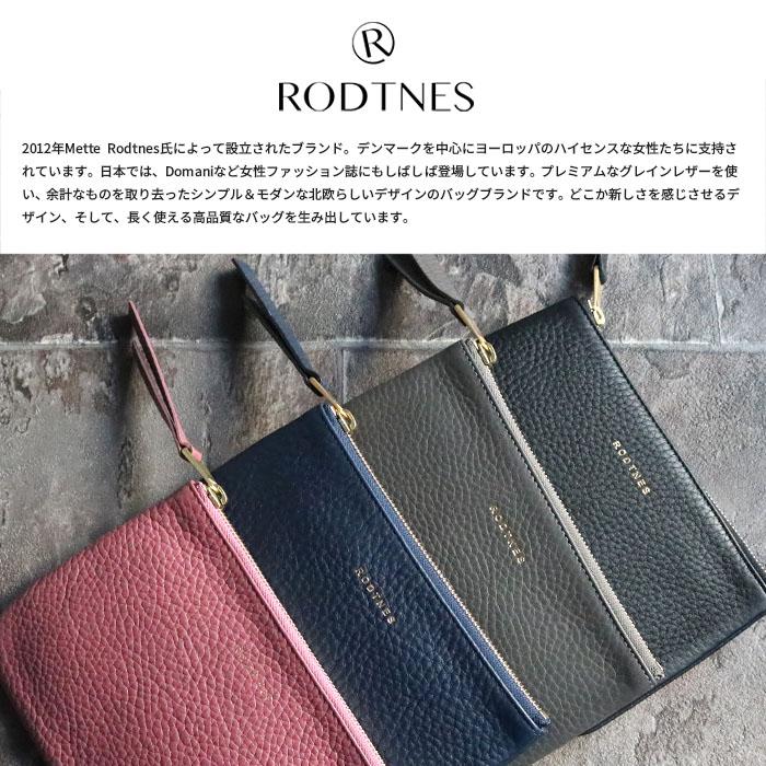 [大特価][4Color]RODTNES Small Pouch [デンマーク製] ポーチ-S